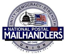 NPMHU_logo