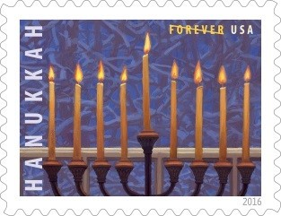 Hanukkah Forever stamp 2016